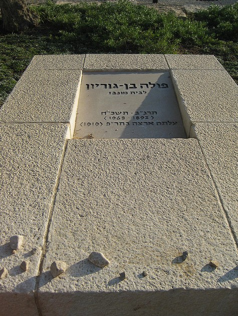 ben gurions gravesite israel Visiting Israel on Taglit  Birthright: 10 amazing days in the holy land