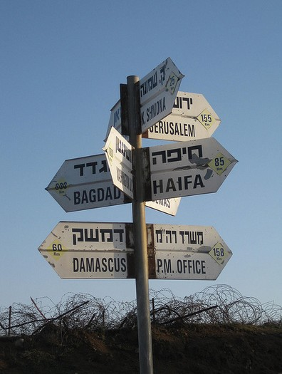 mount bental israel Visiting Israel on Taglit  Birthright: 10 amazing days in the holy land